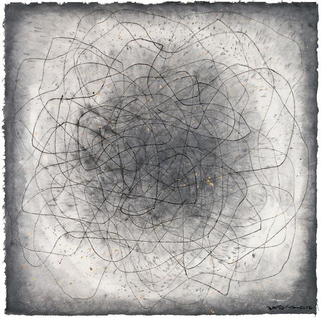Wang Huangsheng, 'Moving Visions No. 20', 2012, Pearl Lam Galleries