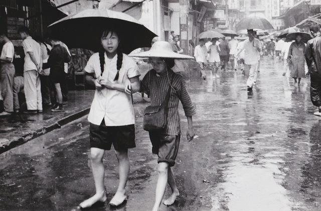 , 'Sud de la Chine, jour de pluie,' 1957, Galerie Nathalie Obadia