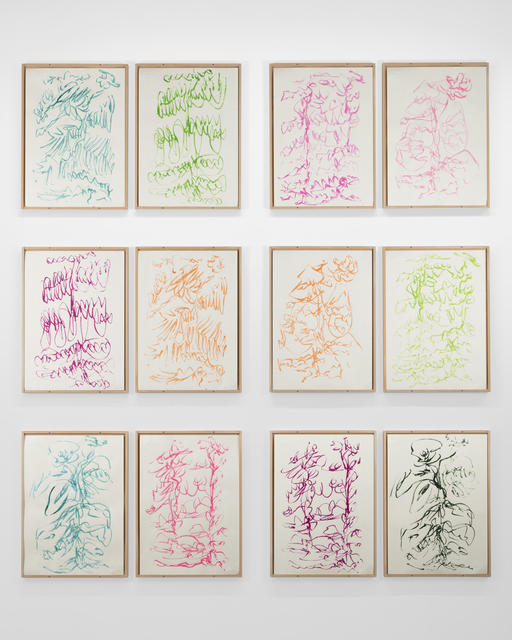 , 'Seven Stages (Between the Trees) (set of 14),' 2016, Takuro Someya Contemporary Art