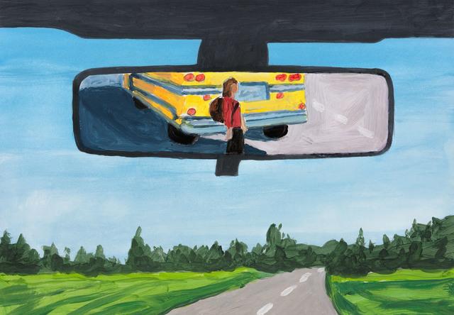, 'Rear View D,' 2017, Stewart & Stewart