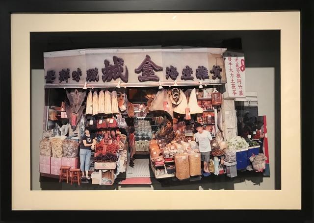 , 'Kam Shing Dried Seafood (Kowloon City, Hong Kong),' 2018, Blue Lotus Gallery