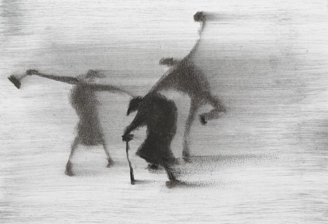 , 'Street,' , Galerie Olivier Waltman | Waltman Ortega Fine Art