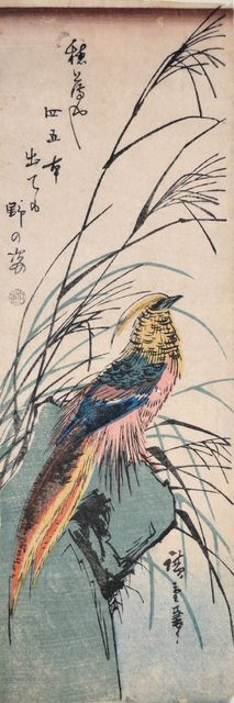 , 'Pheasant in Late Summer ,' ca. 1840, Ronin Gallery