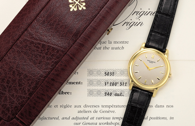 Patek Philippe, 'A fine and attractive yellow gold wristwatch with certificate of origin and presentation box', 1995, Phillips