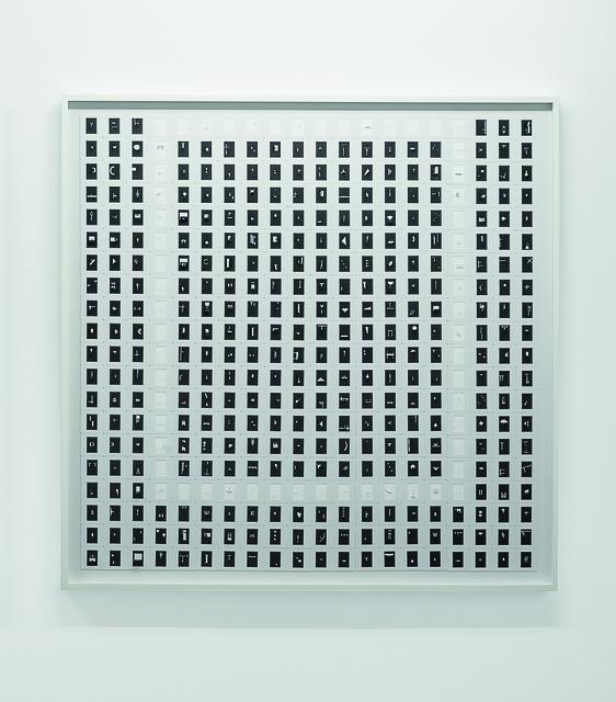 Marco Maggi, 'O (grid alphabet)', 2019, Galeria Nara Roesler