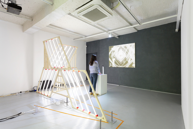 , 'Mind Wave,' 2016, Savina Museum of Contemporary Art