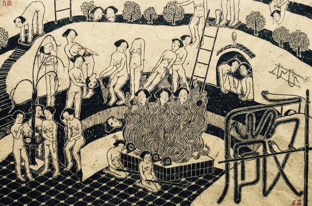 , 'Circular Theatre -3,' 2017, Yiri Arts