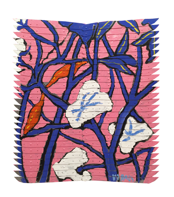, 'Variation No.2,' 2015, Tiwani Contemporary