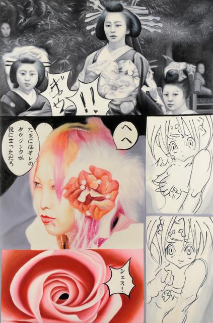 Jimmy Yoshimura, 'piercing', 2009, Galerie Jacob Paulett
