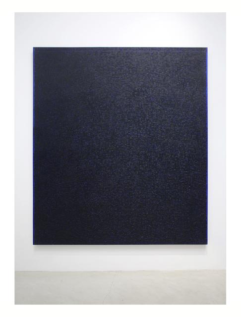 , 'WATER A-8,' 1998, Baik Art
