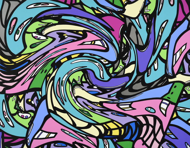 , 'Distort the Negativity,' 2015, Gana Art