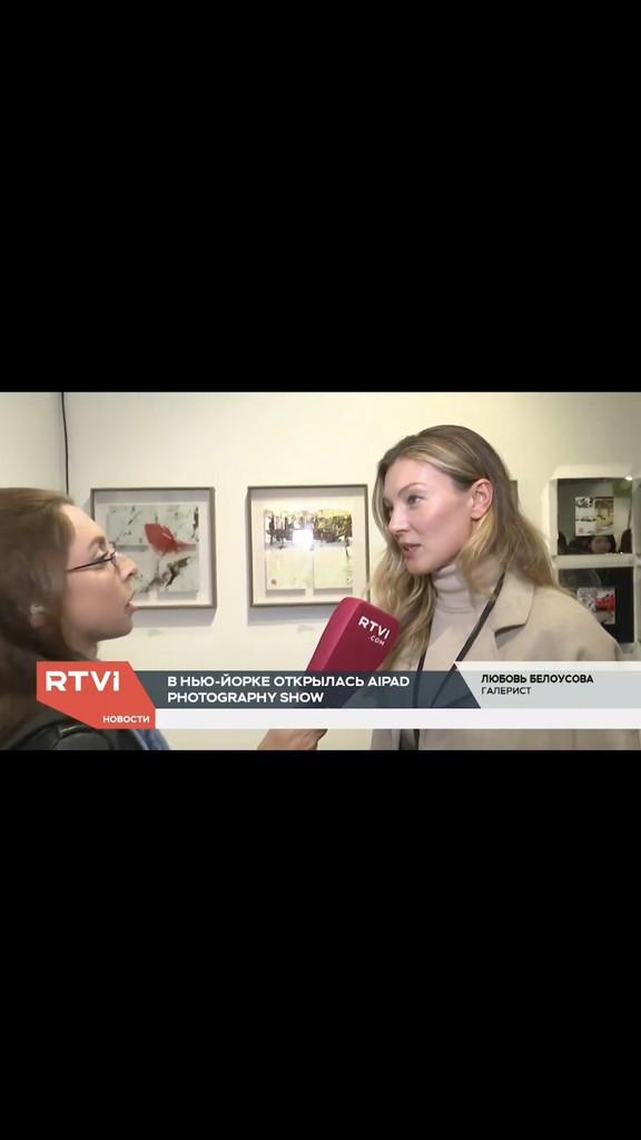 Interview with Liubov Belousova (BOCCARA ART / Boccara Fine Art) at The Photography Show New York, for RTVI, AIPAD 2019, New York