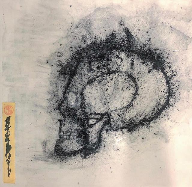 , 'Skeleton,' 2018, Vellum Projects