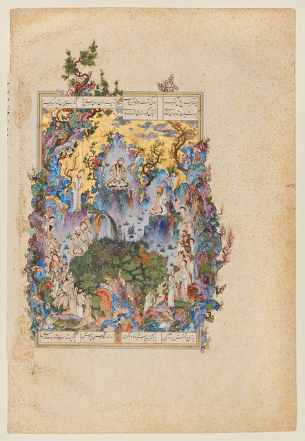 Sultan Muhammad, 'The Court of Kayumars, folio from a manuscript of Shahnameh (Book of Kings) ', ca. 1522, Aga Khan Museum