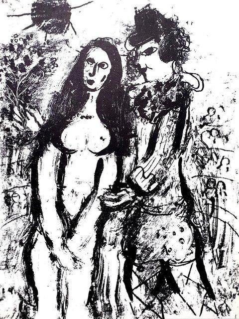 Marc Chagall, 'Marc Chagall - Couple - Original Lithograph', 1963, Galerie Philia