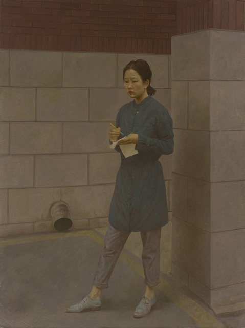 Wang 王 Yifan 一凡, 'The Author', 2015, Star Gallery