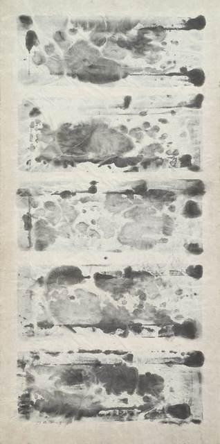 , 'Unity - 78 R,' 1978, Tina Kim Gallery