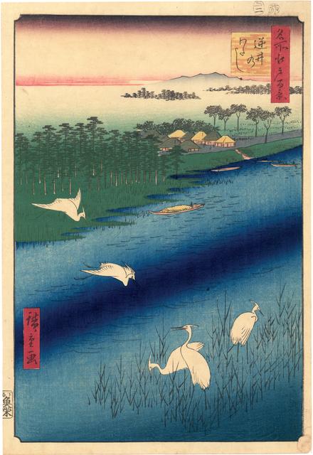 , 'Sakasai Ferry,' 1857, Egenolf Gallery Japanese Prints & Drawing