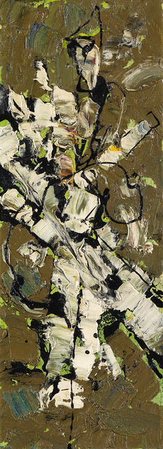 , 'Interactions Green (Miniature),' ca. 1955, Whitford Fine Art
