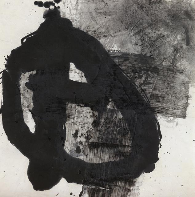 , 'Untitled 无题,' 1983, Ink Studio