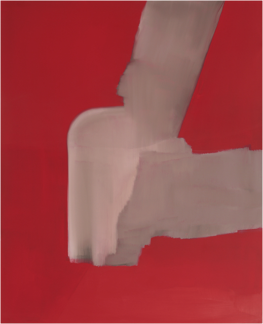 , 'Untitled,' 2015, Gallery Baton