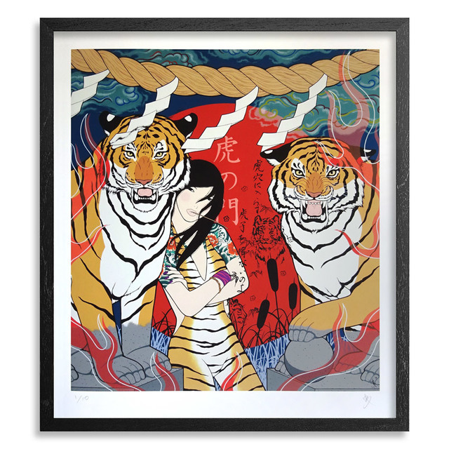 , 'Tiger Gate,' 2016, 9 Strokes Gallery