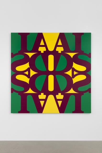 , 'Great AIDS (Quinacridone Rose Deep),' , Esther Schipper