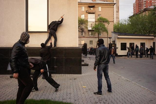 , 'ro-Russian Protestors, Donetsk, Ukraine,' 2014, Anastasia Photo