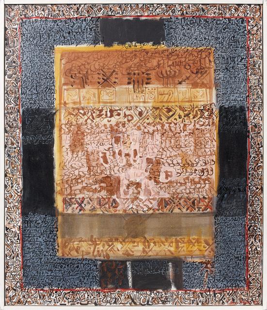 , 'Untitled,' 1986, Elmarsa