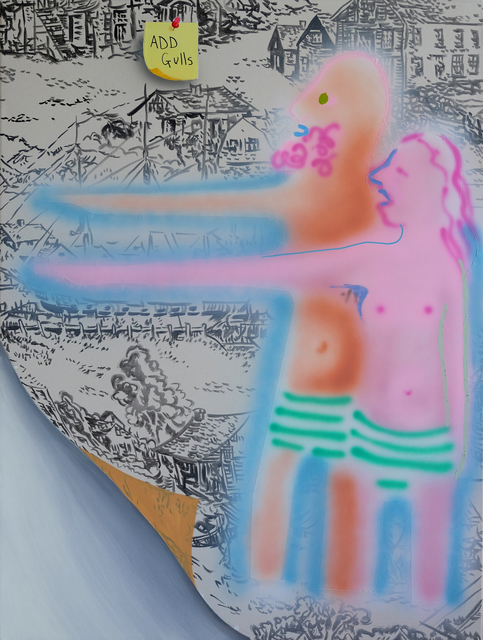 , 'Add Gulls,' 2017, Allouche Gallery