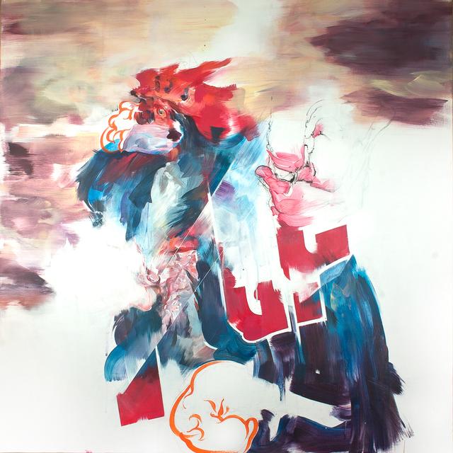 , 'Hurt ,' 2012, ACC Art