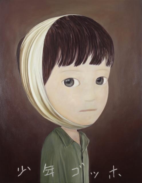 , 'Van Gogh boy,' 201, Gallery Tsubaki