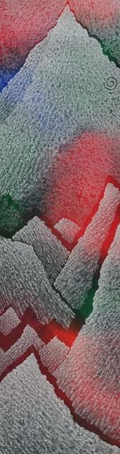 , 'Fissure - Landscape No.2,' 2005, NanHai Art