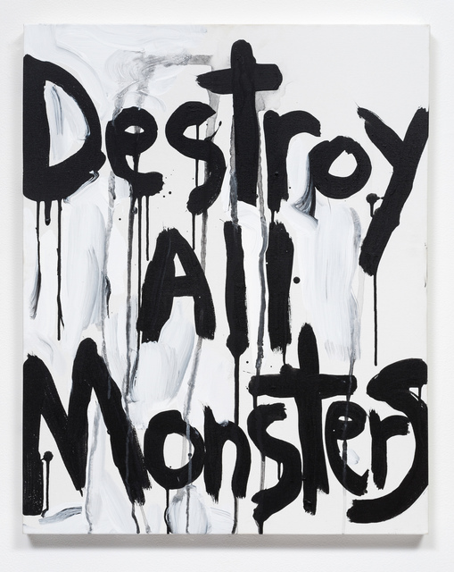 , 'Destroy All Monsters,' 2015, Simon Lee Gallery