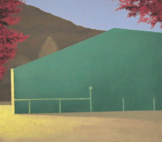 , 'Frontón,' 2015, Galería Utopia Parkway