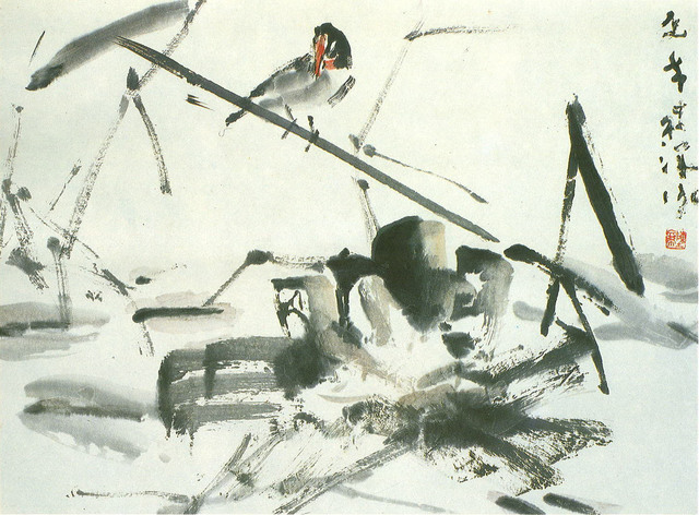 , 'Faded Lotus and Lonely Bird,' 1983, Element Art Space