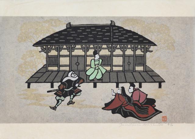 , 'The Life of Yoshitsune,' 1972, Ronin Gallery