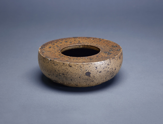 , 'Small Bowl,' ca. 1960, Magen H Gallery