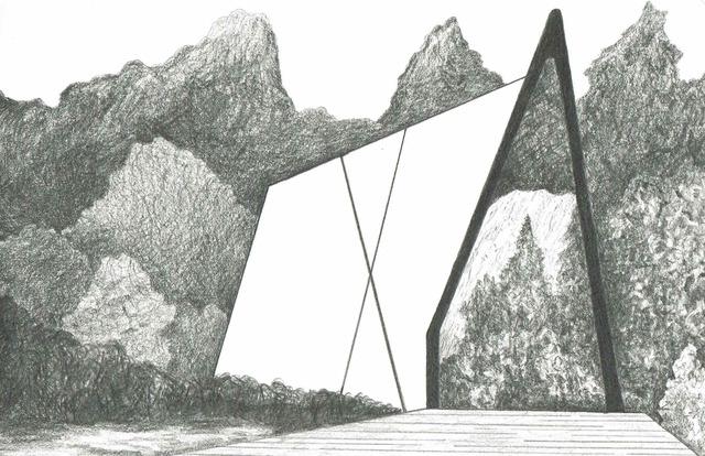 James Isherwood, 'Keel of the Forest', 2016, Susan Eley Fine Art
