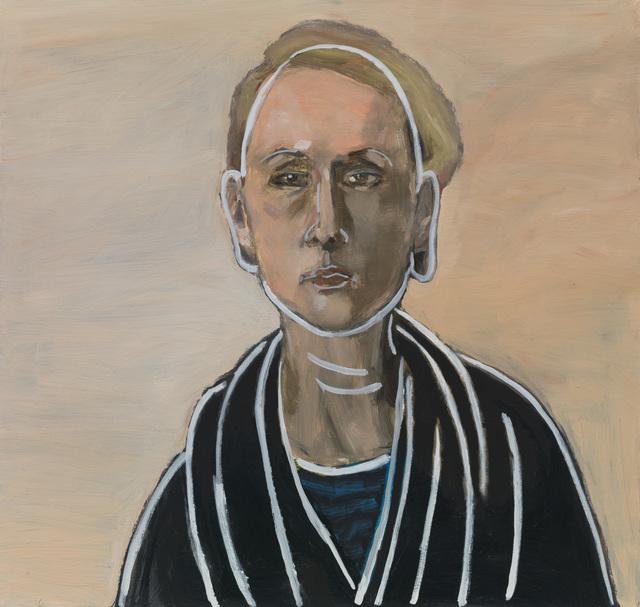 , 'Katyusha,' 2014, Long March Space