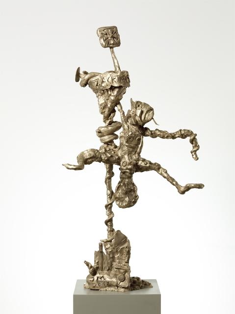 , 'ZACKTARZANILLÉ (FUNKTION SCHMORGURKE),' 2012, Galerie Krinzinger
