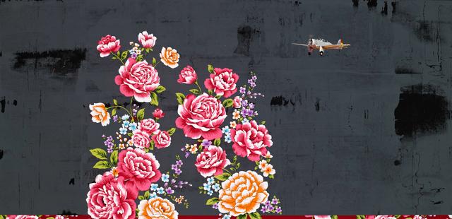 , 'Flower Mountain  |  花山,' 2014, Affinity ART