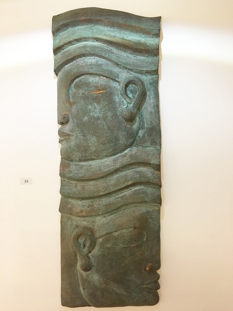 , 'Guardian II,' N/A, Gallery Different