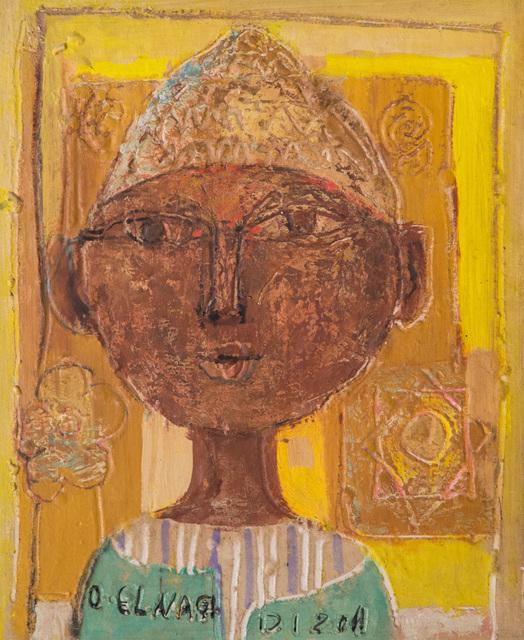 , 'A boy,' , Arteology Egypt