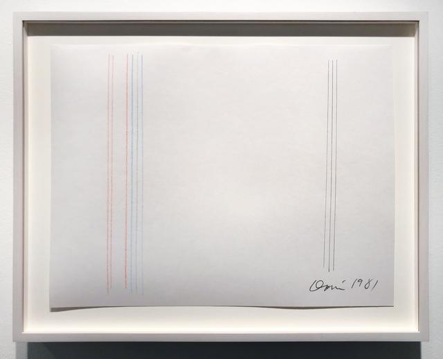 Gene Davis, 'Untitled ', 1981, Leslie Feely