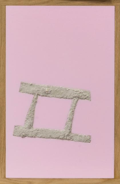 , 'Untitled (Cayatid Tower #3),' 2018, Christine König Galerie