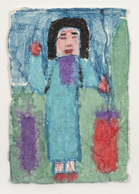 , 'Untitled (Figure blue green dress),' n.d., Fleisher/Ollman