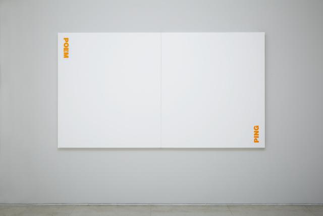 , 'Ping-poems table, from series regarding forms,' 2014, Galeria Millan