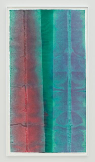 , 'Solstice VII,' 2016, David Kordansky Gallery