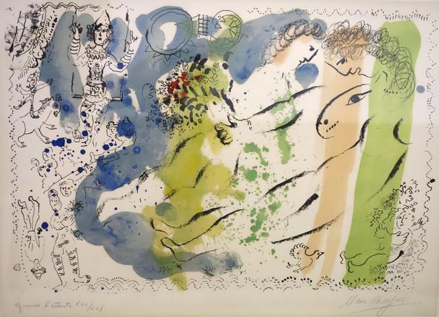 , 'Lumiere du Cirque ,' 1969, Bruno Art Group